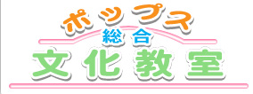 pops logo.jpg
